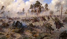 Атака казаков. 1914 г. Восточная Пруссия.