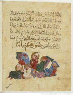 Bibliothèque nationale de France, Département des manuscrits, Arabe 3929 66v