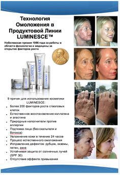 Anti Aging Skin Care, Breast Cancer, Your Skin, How To Become, Selfie, Youth, Products, Selfies