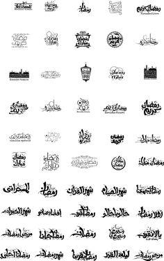 Free Ramadan Kareem Calligraphy Pack For Logos, Typography Illustrations & Design Project Arabic Calligraphy Tattoo, Calligraphy Alphabet, Ramadan Cards, Ramadan Mubarak, Arabic Art, Arabic Design, Beautiful Arabic Words, Typography Logo, Islamic Art