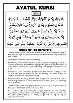 surah ayatul kursi bangla translation pdf