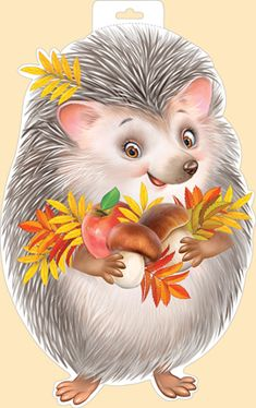 Fall Arts And Crafts, Fall Crafts For Kids, Art For Kids, Hedgehog Art, Cute Hedgehog, Cute Cartoon Pictures, Cartoon Images, Illustrations, Illustration Art