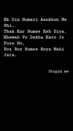 Love Song Quotes, Shyari Quotes, Snap Quotes, Fact Quotes, Mood Quotes, Friend Quotes, Quotes Positive, Life Quotes, Qoutes