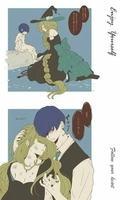 Read from the story Phù Thủy Và Shota by (ROSA) with reads. Anime Comics, 5 Anime, Chica Anime Manga, Anime Couples Manga, Cute Anime Couples, Anime Love, Anime Witch, Character Concept, Character Art