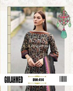 e5b6a1e024 Gul Ahmed Spring/Summer Lawn Collection 2019 Unstitched 3 Piece Suit  BR-19LC9 #