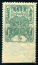 Tannu Tuva/Touva. Sc. 8. MNHOG. Missing perforation at the bottom. Rare.
