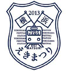 yokohama train festival logomark                                                                                                                                                                                 もっと見る