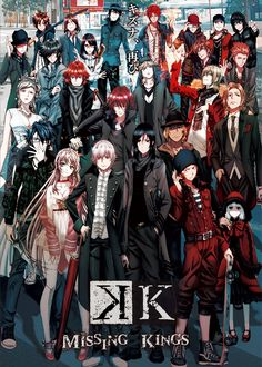 K Anime Film's Title, Story Unveiled - News - Anime News Network - K project movie K: Missing Kings and also a confirmed second season for October I'm happy now. Manga Anime, Film Anime, Manga Art, Anime Expo, Sad Anime, I Love Anime, Awesome Anime, Me Me Me Anime, Anime Guys