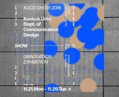 2016 KUCD 졸업전시회 :: 텀블벅
