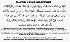 Doa Dhuha/Doa Murah Rezeki   Papa Esya Blog