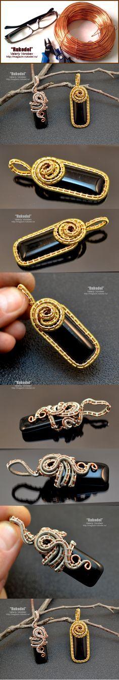 Подвески (кулоны) из ювелирной проволоки от Анатольевича - http://magazin-rukodel.ru/