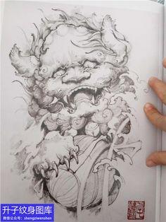 Hanya Tattoo, C Tattoo, Fu Dog, Coloring Books, Japanese, Dogs, Pattern, Cover, Oriental Tattoo