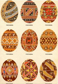 """Pysanky A note on pronunciation, despite what you may have heard on television, a supplier of pysanky tools or from an instructor in a local class, """"Pysanka"""" is correctly pronounced """"Pih-sahn-kah""""  with the plural """"Pih-sahn-kih"""". All with short vowels.  The term """"pysanky"""" is not, never was, nor will it ever be correctly pronounced """"pie-SAN-kee or pizz-an-ki"""""""