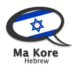 Learn hebrew language workbook