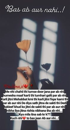 Bad Words Quotes, Long Love Quotes, Broken Love Quotes, Shyari Quotes, Love Quotes Poetry, Life Quotes Pictures, Snap Quotes, Pain Quotes, Hurt Quotes