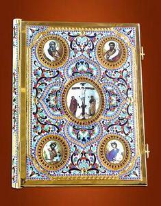 απόστολος Home Altar, Diy And Crafts, Religion, Places To Visit, Spirituality, Faith, Frame, Fitness, Quotes