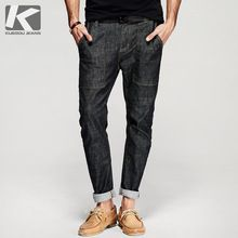 {Like and Share if you want this  KUEGOU 2017 Spring Mens Fashion Denim Pants Black Color Zipper Harem Jeans Slim Pockets Trousers Man's Wear Brand Clothing 8309|    Hot arrival KUEGOU 2017 Spring Mens Fashion Denim Pants Black Color Zipper Harem Jeans Slim Pockets Trousers Man's Wear Brand Clothing 8309 now at discount $US $59.69 with free delivery  you may see this excellent product as well as a whole lot more at the online shop      Buy it now here…