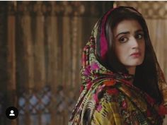 Pakistani Dramas, Pakistani Actress, Hira Mani, Girlz Dpz, Urdu Poetry Romantic, Fantasy Photography, Jon Snow, Wedding Hairstyles, Beautiful People
