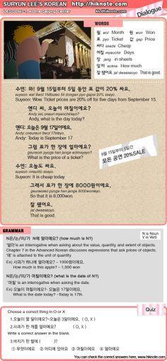 13 7-1 Suryun Lee's Korean At the sejong center