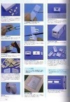 img014 Gundam Tutorial, Gundam Custom Build, Scale Models, Manual, Moldings, Model Kits, Robots, Building, Inspired