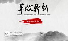 Pangu Jailbreak iOS 9.2 - iOS 9.3.3