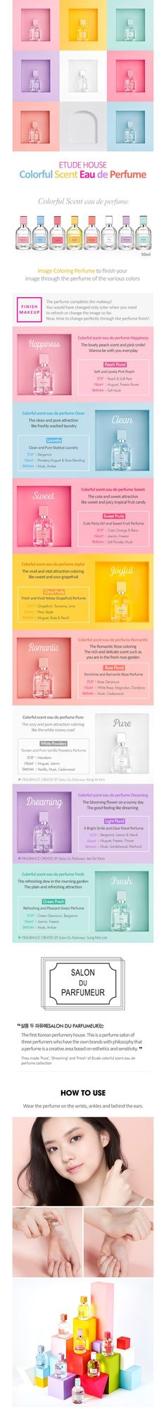 We strongly recommend this product. Etude House, Korean Make Up, Makeup Haul, Korean Skincare Routine, Perfume, Beauty Kit, Best Makeup Products, Beauty Products, Pool Days