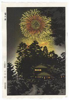"""Summer Night"", 1958 by Shiro Kasamatsu (1898 - 1991); Japanese woodblock print #summer #japan #fireworks #ukiyoe #beautiful"