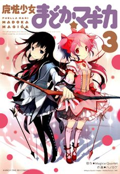 Mahou Shoujo Madoka Magica / Manga