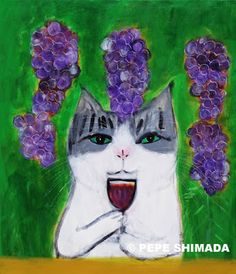 """""""Cat in a Winery"""" Artist Pepe Shimada Copyright © PEPE SHIMADA All Rights Reserved"""