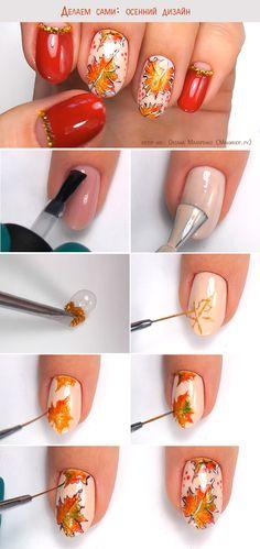 осенний дизайн ногтей по шагам