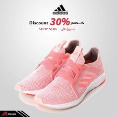 b13dda53f222 9 Best Allympia - Adidas Collection images