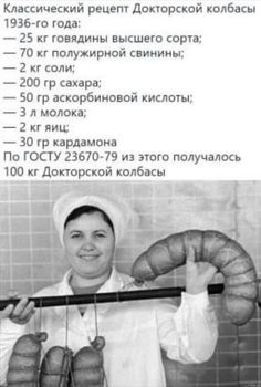 Back In The Ussr, Russian Recipes, Guy Pictures, Culinary Arts, History Facts, Hot Dog Buns, Party, Food And Drink, Cooking Recipes