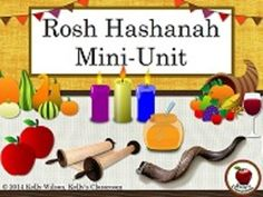 rosh hashanah begins at sundown 2017