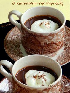 Ένα προσωπικό ημερολόγιο αλμυρών και γλυκών δημιουργιών γεμάτο ιδέες για μία νόστιμη ζωή! Cooking Tips, Cooking Recipes, Cookbook Recipes, Milkshake, Hot Chocolate, Recipies, Food And Drink, Tea, Coffee
