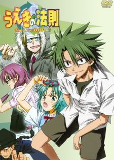 The Law of Ueki ~ magical powers, friendship, Good vs Evil