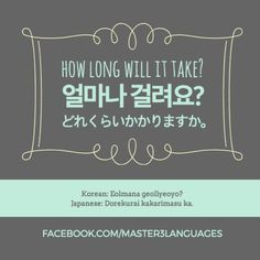 How long will it take? is 얼마나 걸려요? (Eolmana geollyeoyo?) in Korean and…