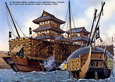"""The Nihon Maru, flagship of the japanese navy, is holed by a korean turtle ship during the Battle of Angolp'o, Wayne Reynolds Chinese Boat, Wayne Reynolds, Samurai, Turtle Ship, Japanese Warrior, Armadura Medieval, Asian History, Ancient China, War Machine"
