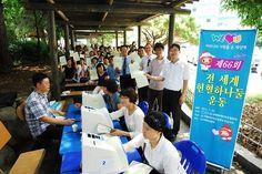광주지역 국제위러브유본부(iwf장길자회장) 조선대학교병원에서 헌혈캠페인 '불꽃지펴'