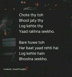 Bs wahi nahi aata 😑bhoolna Log be bade ajib h jiny he nhi dete Shyari Quotes, Life Quotes Pictures, Diary Quotes, Mood Quotes, True Quotes, Qoutes, Poetry Quotes, Urdu Poetry, Silence Quotes