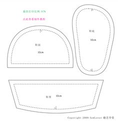 Doll Shoe Patterns, Baby Shoes Pattern, Baby Clothes Patterns, Baby Boots, Baby Girl Shoes, Accessoires Barbie, Diy Fashion Hacks, Baby Diy Projects, Baby Dress Design