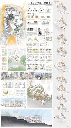 Project Presentation, Presentation Layout, Architecture Panel, Architecture Portfolio, Architecture Presentation Board, Concept Diagram, Type Setting, Layout Design, Design Projects