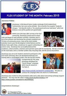 February 2015 Student of the Month