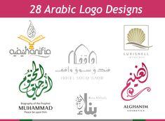 28 Creative Arabic Logo Designs Representing Beautiful Islamic Calligraphy
