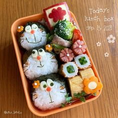 Cute Bento Boxes, Watermelon, Cookies, Fruit, Desserts, Food, Crack Crackers, Tailgate Desserts, Deserts