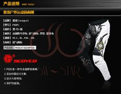2013 Scoyco Motorcycle Motocross Pants Sport Wear Protective MX Down Hill Bike Racing Safety Accessories Motocross Pants, Motorcycle Pants, Cafe Racers, Sport Pants, Sport Wear, Bikers, Safety, Racing, Sports