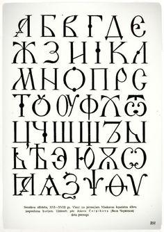Caligraphy Alphabet, Hand Lettering Alphabet, Alphabet Design, Calligraphy Letters, Typography Letters, Penmanship, Graffiti Lettering Fonts, Tattoo Lettering Fonts, Lettering Styles