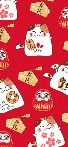 Pink Wallpaper Anime, Cat Wallpaper, Kawaii Wallpaper, Iphone Wallpaper, Neko Cat, Maneki Neko, App Drawings, Vintage Happy New Year, Chinese New Year Greeting