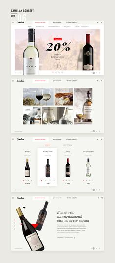 Website Design compilation 2015/16