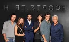 Lifestyle, Tv, News, Movies, Movie Posters, Greek, Film Poster, Films, Popcorn Posters