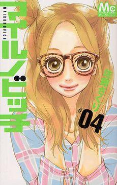 Manga, Free Ebooks, Good Books, Princess Zelda, Japanese, Comics, Fictional Characters, Kindle, Roman